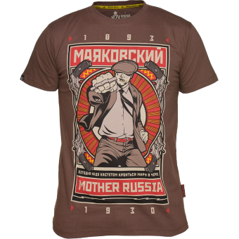 Футболка Mother Russia Маяковский